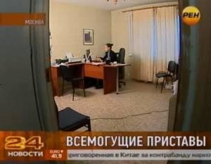 Рен-ТВ. Программа Новости 24